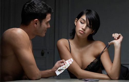 секс игру на раздевание